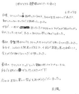 SCN_0038idenawa.jpg