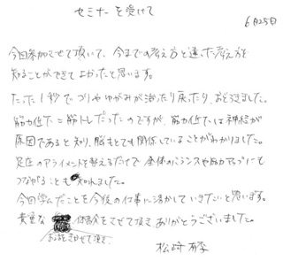SCN_0039matuzaki.jpg