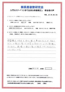 img013tokumei.jpg