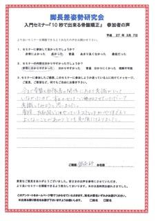 img014(tokumei).jpg